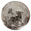 1oz Ag Lunar Ratte 2020 - Royal Mint / UK *